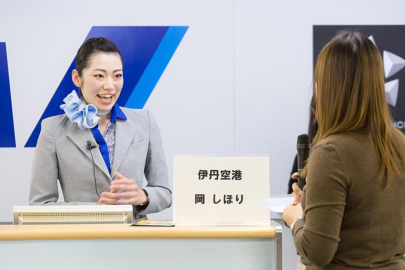 岡しほりさん(伊丹空港)