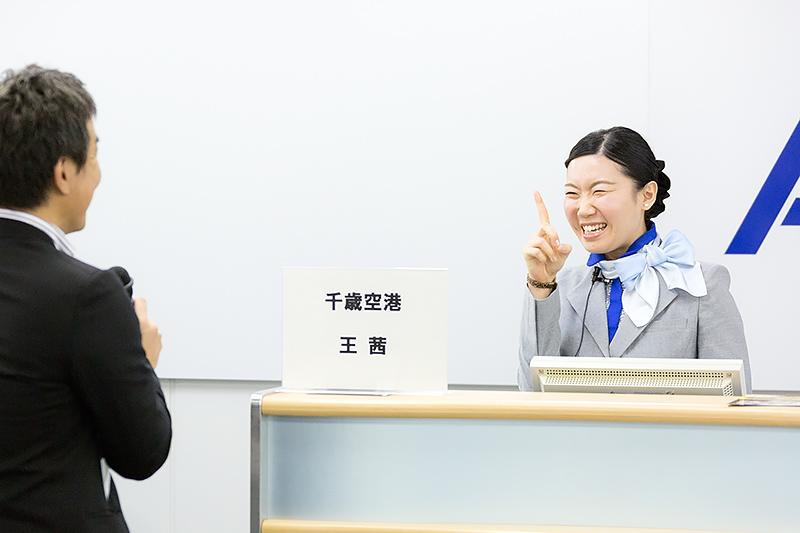王茜さん(新千歳空港)