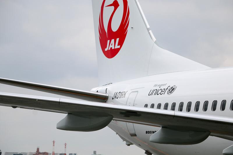 機体後部には登録記号「JA01RK」の文字
