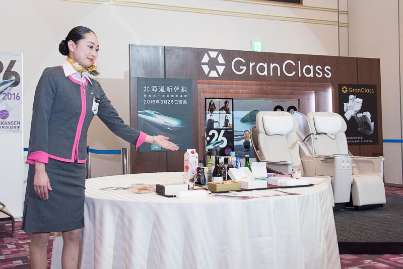 北海道新幹線H5系で導入されるグランクラスのサービス発表会では提供メニューを紹介