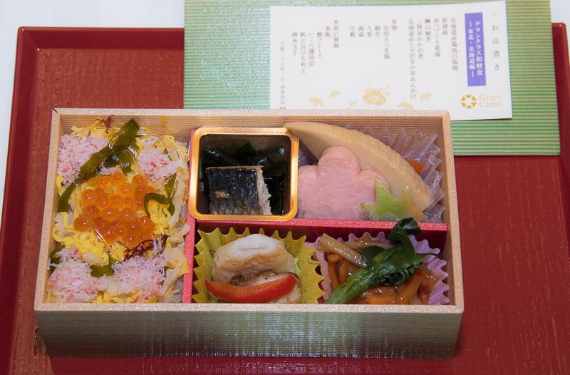 上り列車(新函館北斗駅、新青森駅、仙台駅発の列車)で提供される和軽食のメニュー