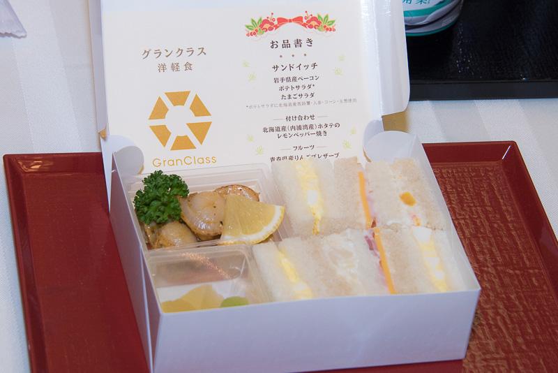 洋軽食として提供されるサンドウィッチなど
