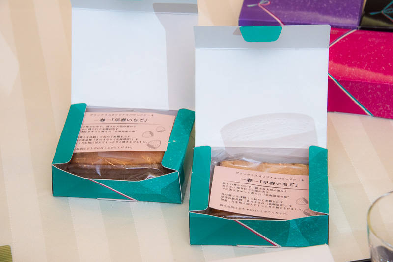 お茶菓子として提供されるグランクラスオリジナルパウンドケーキ