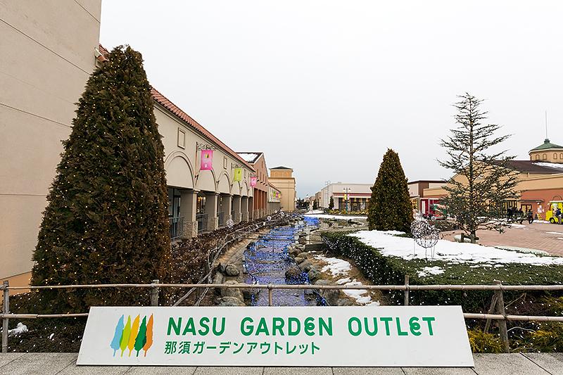 最後の立ち寄りポイントとなった那須ガーデンアウトレット