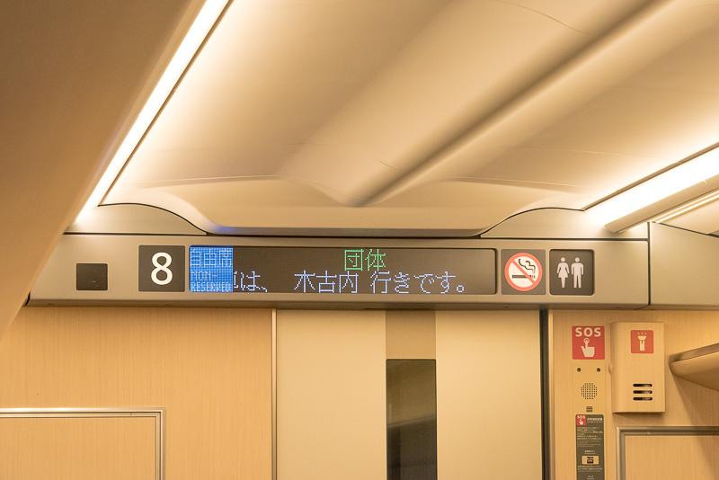 試乗会の列車は「団体 木古内行き」となっていた
