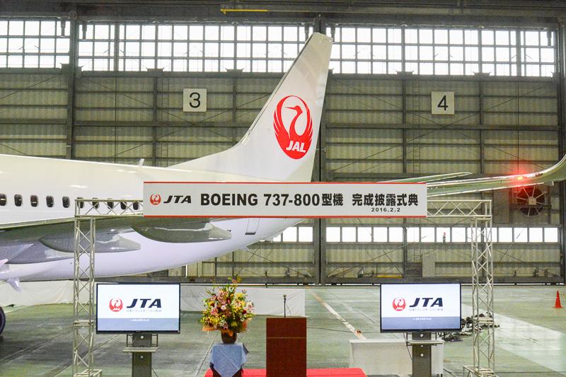 日本トランスオーシャン航空がボーイング 737-800型機の完成披露式典を開催