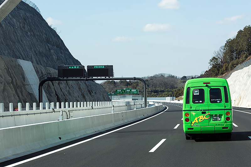 東海環状自動車道と伊勢湾岸自動車道の情報掲示板