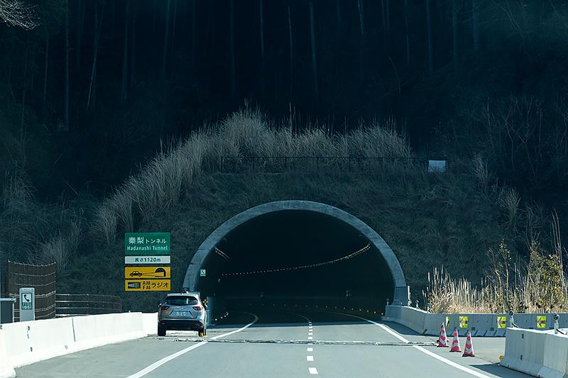 トンネルは17本