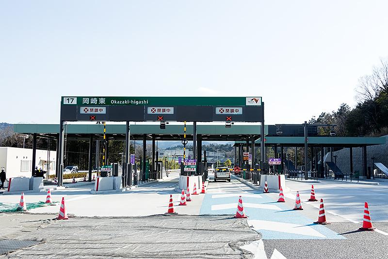 岡崎東IC。出口側