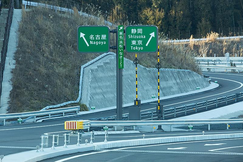 本線流入路にある案内看板