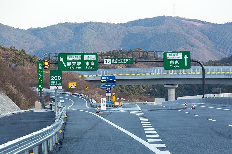 浜松いなさJCTの分岐部分。ここから静岡県で新東名起点まではあと200km
