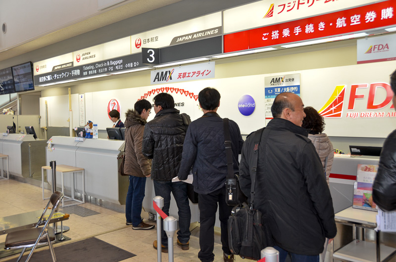 熊本空港、天草エアラインチェックインカウンター