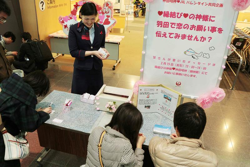 「恋のお願い事」を記入するカードのデザインは2種、記入したら設置されているボックスに投函すれば2月15日に神田明神に奉納される