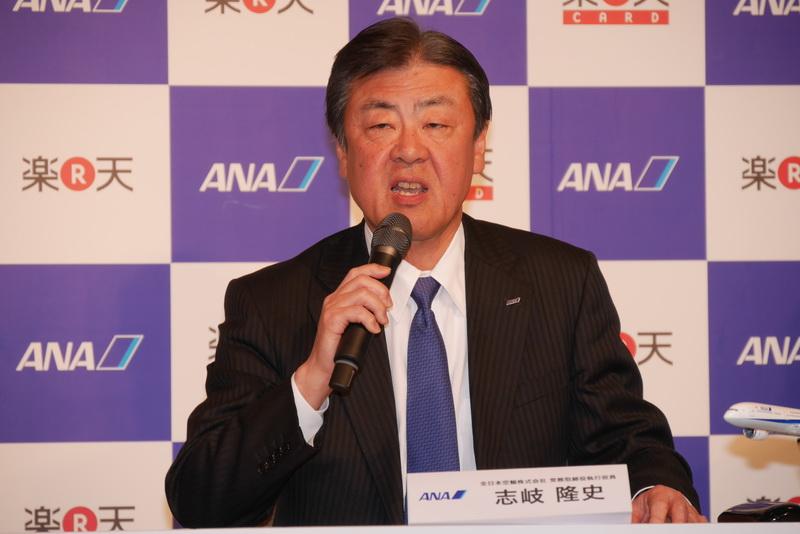 ANAの状況を紹介する、全日本空輸株式会社 常務取締役執行役員 志岐隆史氏