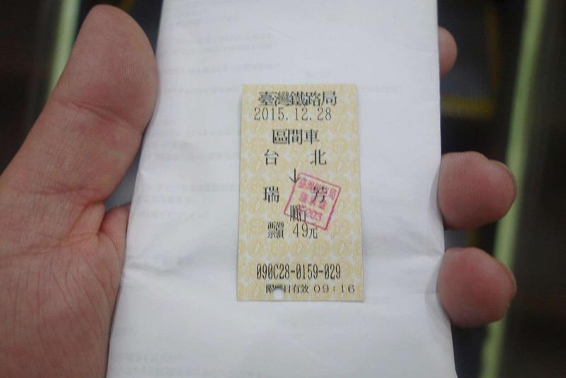 今回は普通列車で瑞芳駅へと移動しましたが、50分の移動で日本円にして約176.4円と、物価に対して公共交通機関の運賃は安価(1台湾ドルを3.6円として計算)