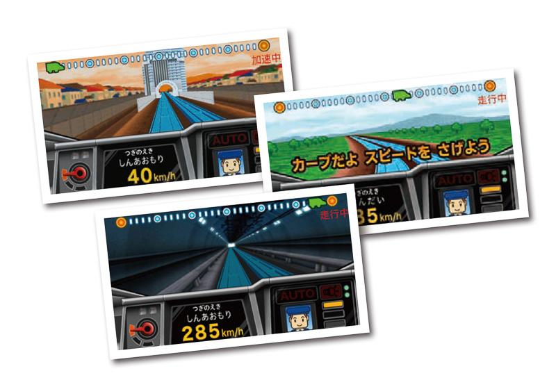 AndroidやiOS(対応予定)のスマートフォンに専用アプリ「マスコン」をインストールすることで、運転士ゲームも楽しめる