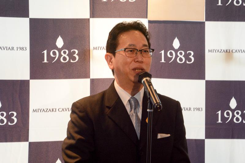 宮崎キャビア事業協同組合 参事 事務局長 坂元基雄氏