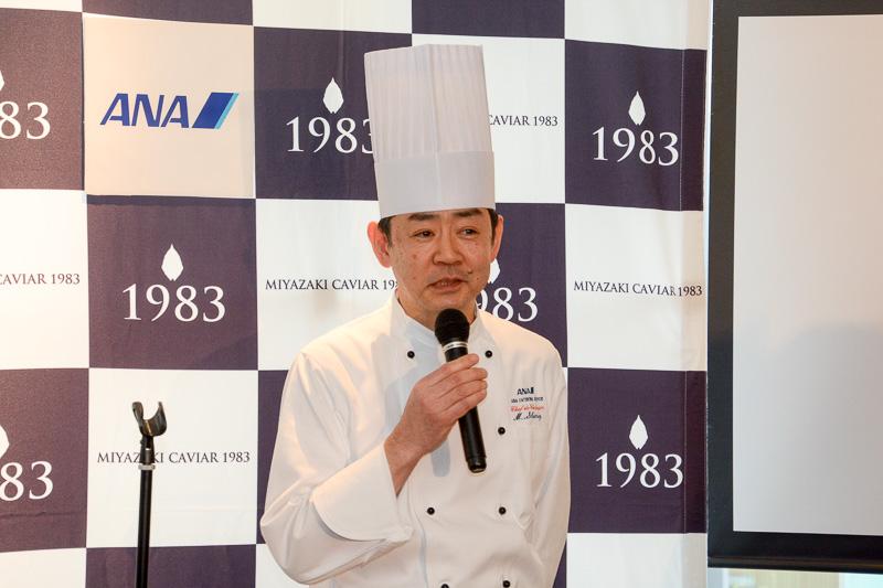 料理を紹介した株式会社ANAケータリングの洋食シェフ 清水誠氏