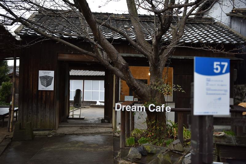入り口にはDream Cafeがある