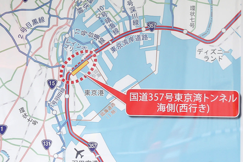 国道357号東京港トンネルの場所