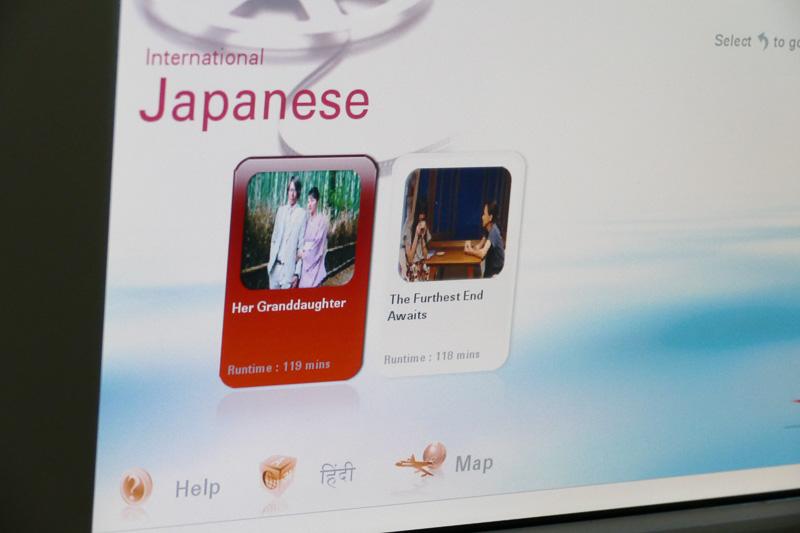 日本の映画も選択できます