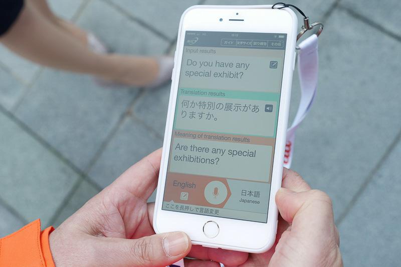 英語でしゃべると、しゃべった内容を文字で表示しつつ、翻訳された文章も日本語と英語で表示し、翻訳された日本語音声が再生される