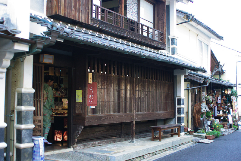 内子町の工芸品が販売されている「うちこの和」