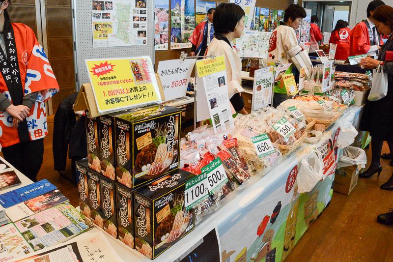 秋田県のブースは「まち子姉さんのごま餅」が人気。ごま餅のほかトマトジュースや「いぶりがっこ」など試食/試飲も用意
