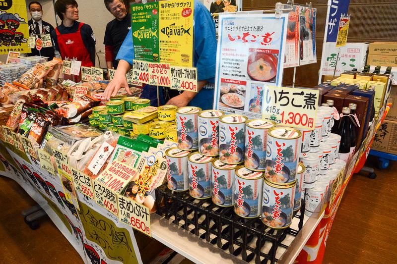 岩手県のブースは「奥州ポテトが一番人気。国産鯖のオリーブオイル漬け「サヴァ缶」は、3月からレモンバジル味を発売