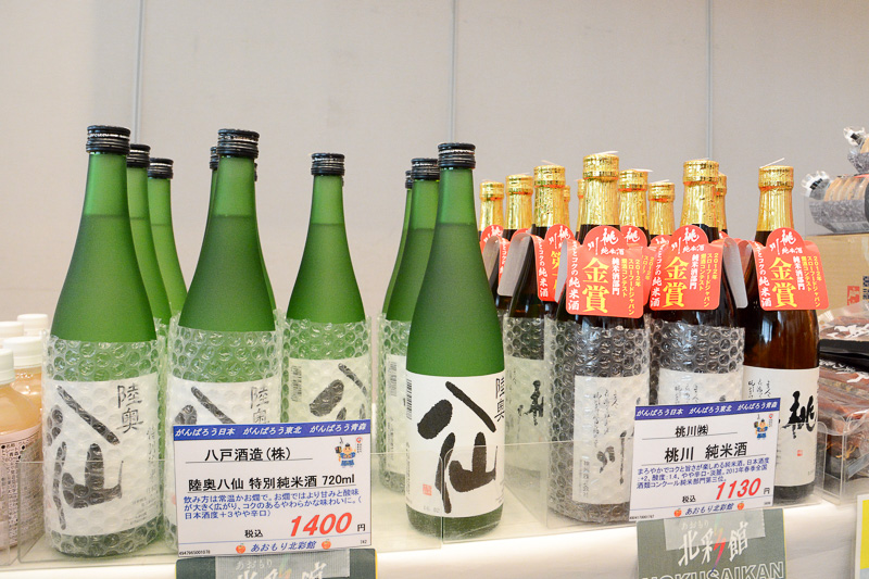 リンゴのお菓子やリンゴジュースの赤が鮮やかな青森県のブース。産直とわだの長イモはアンテナショップでも売っていないものとして人気を集めていた