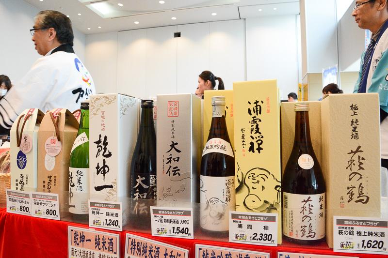 宮城県ブースは「萩の月」や「ずんだ餅」が人気。萩の月のほか、一ノ蔵の「大和伝」といったアンテナショップでは扱っていない商品も販売した