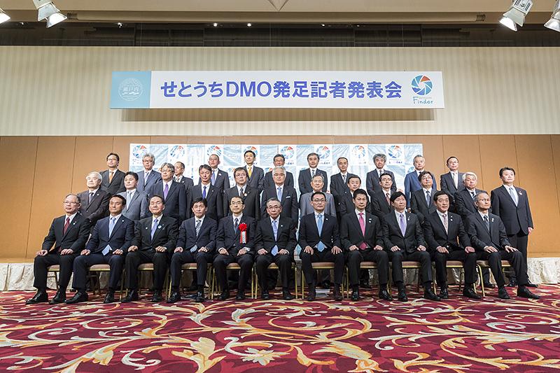 発表会には県知事をはじめ瀬戸内地域内外の金融機関、事業会社の代表が出席