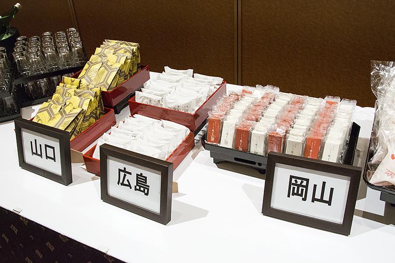 塩羊羹(岡山県)、藻塩もみじ(広島県)、外郎(山口県)