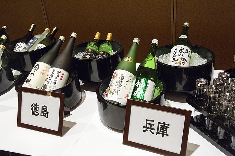 福寿など(兵庫県)、今小町大吟醸など(徳島県)