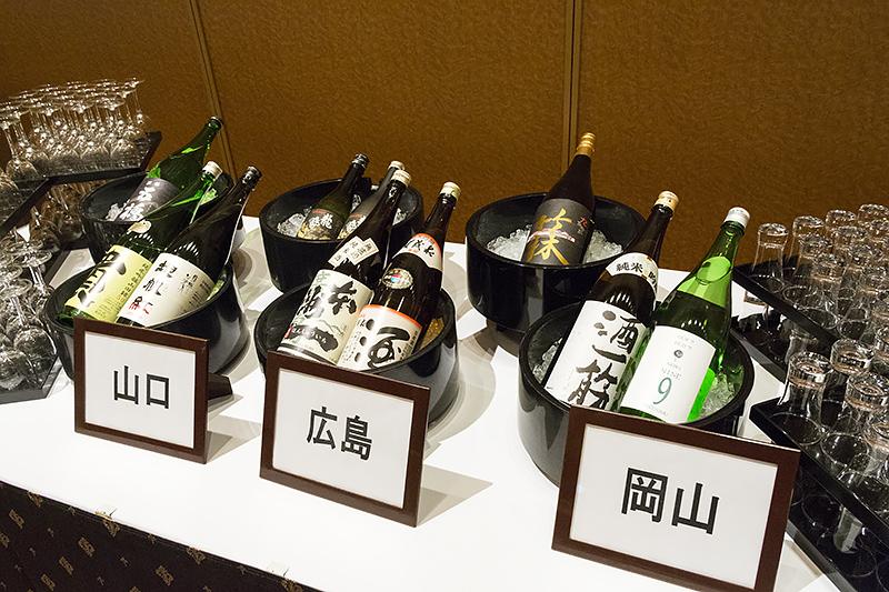 酒一筋など(岡山県)、龍勢など(広島県)、貴など(山口県)