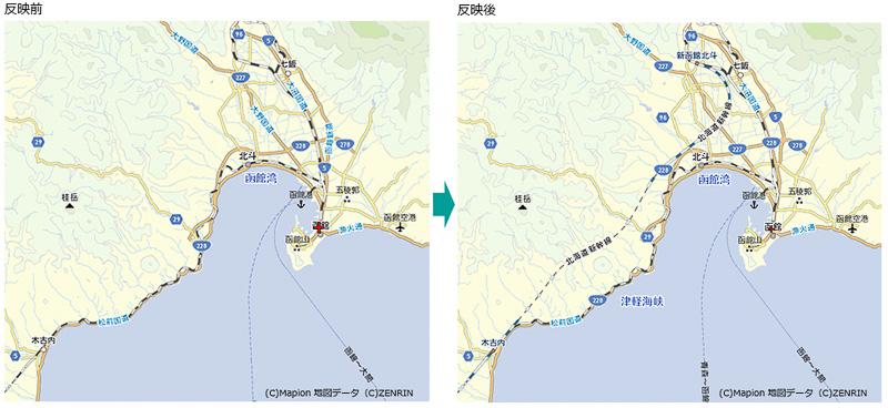 反映後は北海道新幹線の路線と駅が表示された