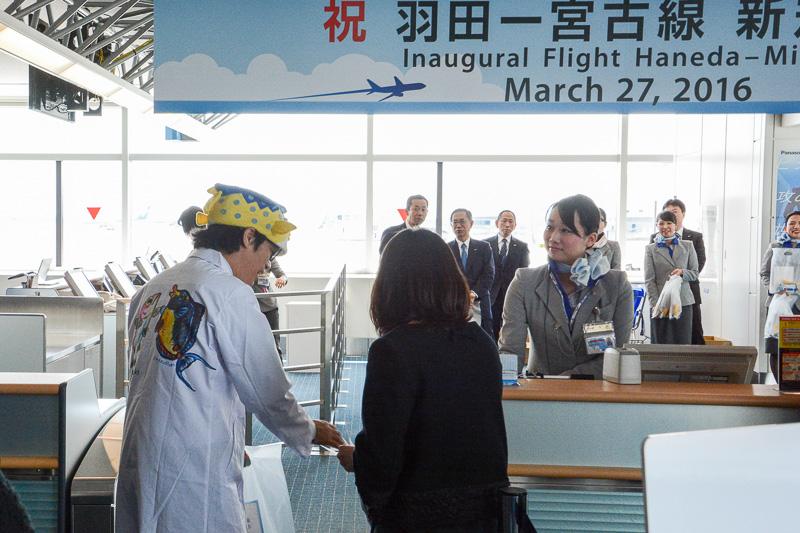 さかなクンも同便に乗って宮古島へ