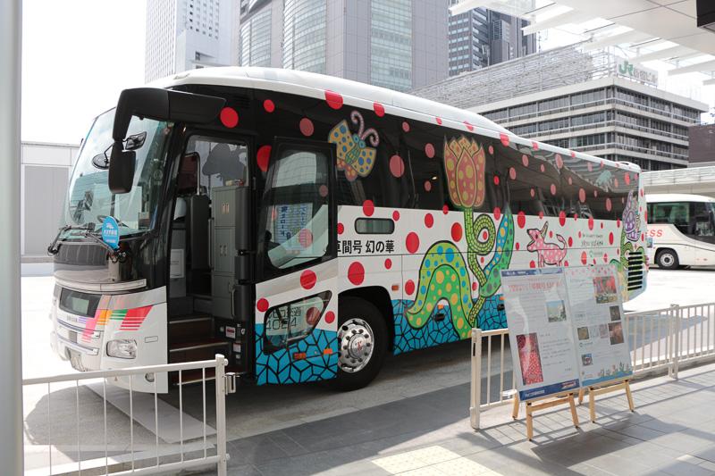 長野県のアルピコ交通株式会社