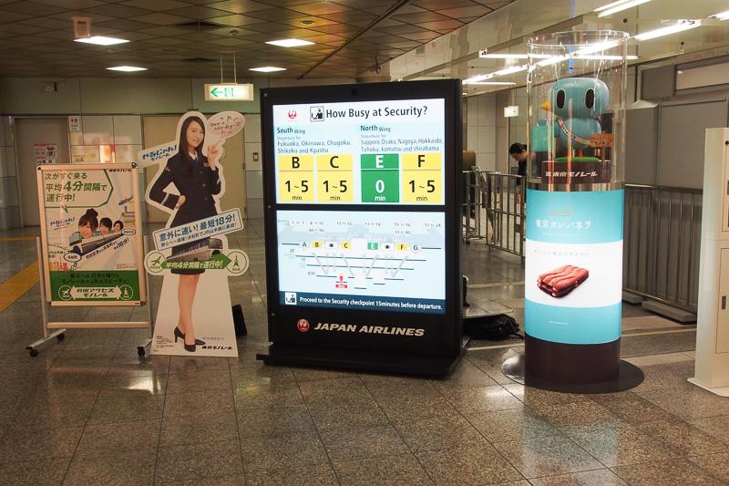 モノレールのプロモーション看板と並んで設置される。上のモニターで待ち時間を表示し、下のモニターは案内地図とお知らせ動画が交互に流れる