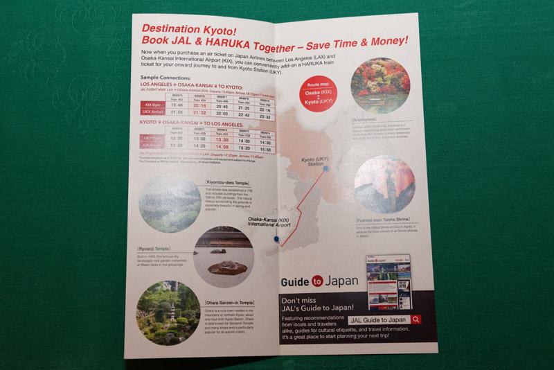 京都の主な観光スポットについても簡単に触れられている