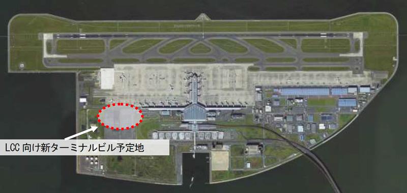 2019年度上期の供用開始を予定している新ターミナルビル