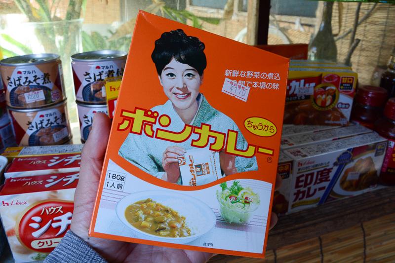集落のなかにあるお店。このボンカレーは沖縄限定のはずなのだが、なぜか屋久島で売っている