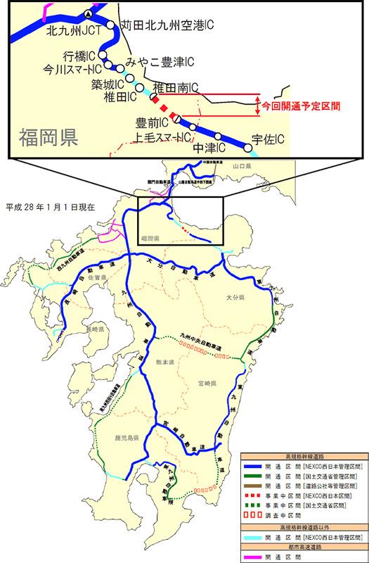 4月24日に開通する東九州自動車道 椎田南IC~豊前IC