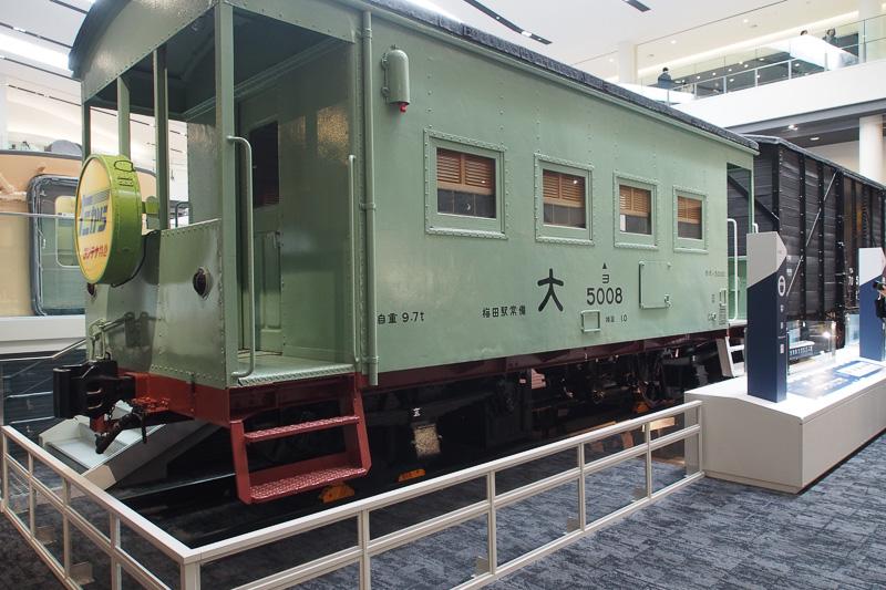 貨物列車には車掌車が付いていた時代があった。特急コンテナ列車用として高速対応した車掌車。1954年製