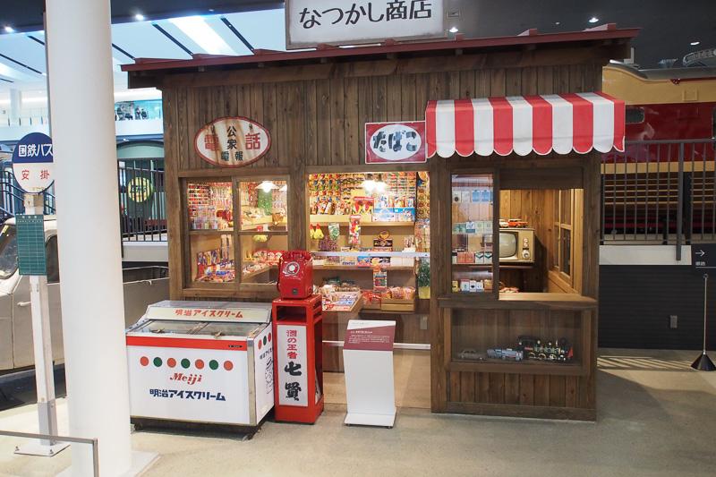 駄菓子屋とオート三輪(ダイハツミゼットMPA)も駅のそばに展示。駄菓子屋は売っているお菓子まで細かく再現している