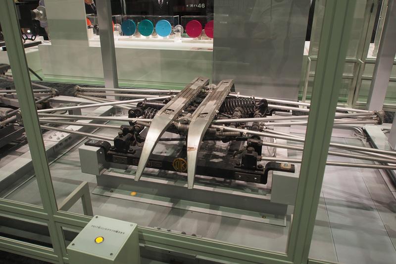 電気機関車用のPS17形