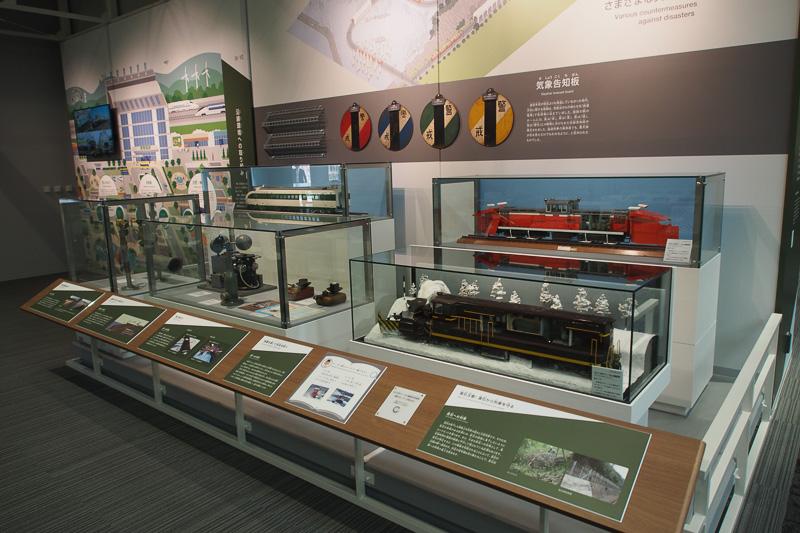 自然環境と向き合うための設備などを展示