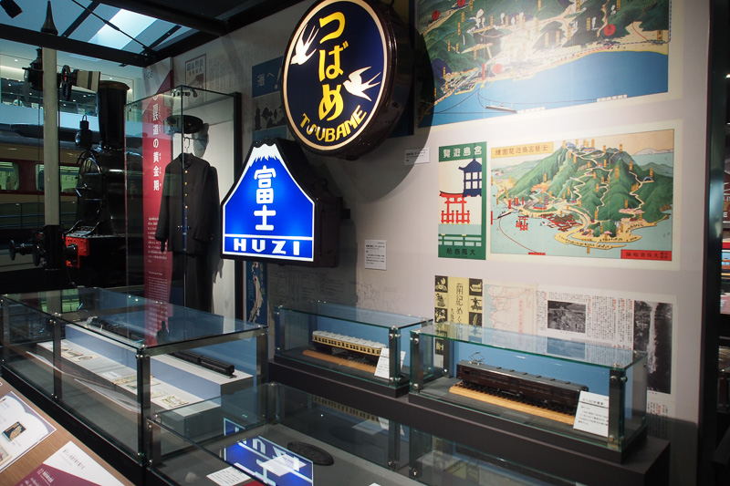 鉄道の黄金期と戦前の特急などの展示