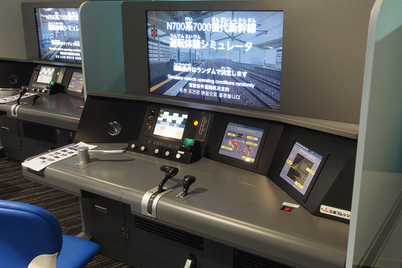 運転シミュレータは新幹線と在来線があり、どちらか指定される