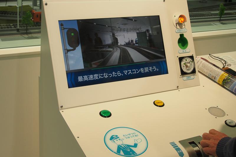 ATCやATSを体験する展示もあり、模型車両に付けたカメラをもとに運転することもできる